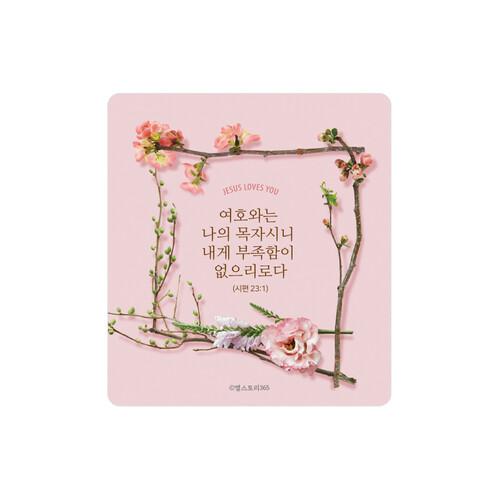 미니카드(EL-0963) 100장(고급지)/500장(일반지)