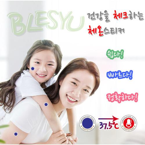 [1+1] 열감지 체온스티커 (1매-12개입) BLESYU 스티커