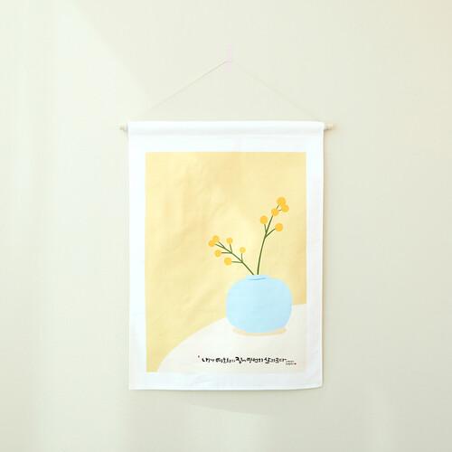 청현재이 패브릭 포스터 액자 02.여호와의 집