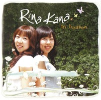 RinaKana - in heaven (CD)