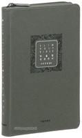 빅슬림 성경전서 중 단본(색인/이태리신소재/지퍼/다크그레이)