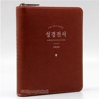 THE HOLY BIBLE 성경전서 미니 단본(색인/이태리신소재/지퍼/브라운/B2)