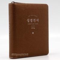 THE HOLY BIBLE 성경전서 미니 단본(색인/이태리신소재/지퍼/브론즈/B2)
