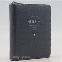 THE HOLY BIBLE 성경전서 미니 단본(색인/이태리신소재/지퍼/딥그레이/B2)