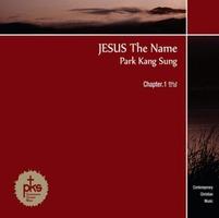 박강성 - JESUS The Name chapter.1 만남(CD)