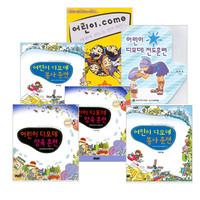 어린이 디모데 제자훈련 시리즈 세트(전6권)