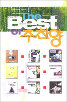 The Best of 주찬양 (3CD)