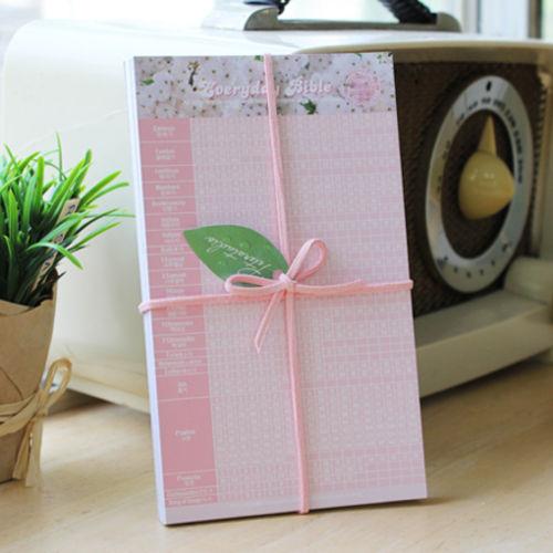 피터카페 성경읽기표 - Cherry Blossom (40장)