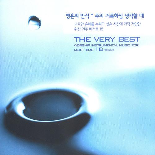 영혼의 안식 - 워십 연주 베스트 18 (CD)
