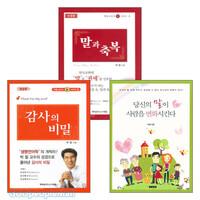 박필 교수 저서 세트(전4권)