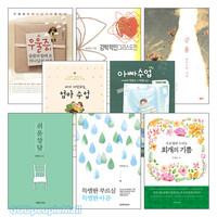 하재성 교수 저서 세트(전4권)