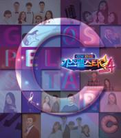 가스펠스타 C 시즌4 (CD)