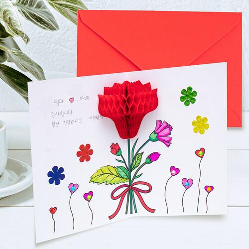 [만들기패키지] 허니컴 카네이션카드 5인용