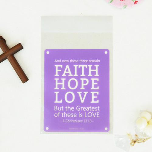 선물포장 비닐 (접착식 20매)_Faith Hope Love