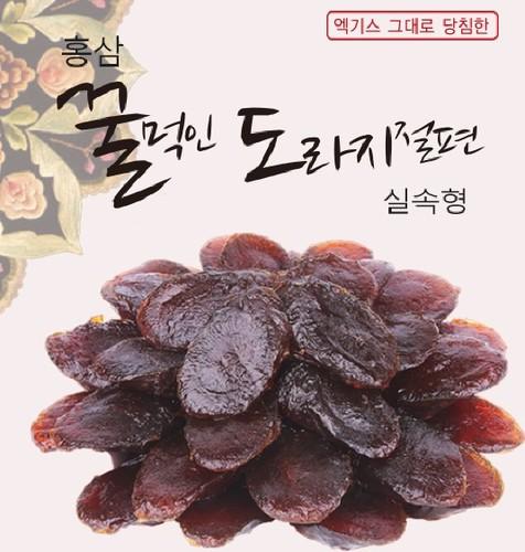 금산 축복의열매 김현 전도사의 홍삼꿀먹인 도라지절편 (실속형)