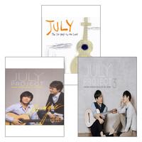 July Project 줄라이 프로젝트 함춘호&이세준 음반세트 (3CD)