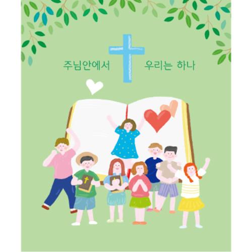 교회현수막-132 ( 100 x 120 )