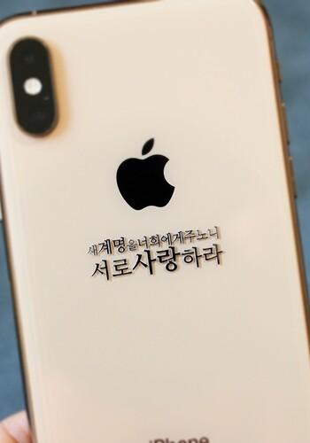 [감성공감] BA 감성말씀 전자파차단 메탈스티커