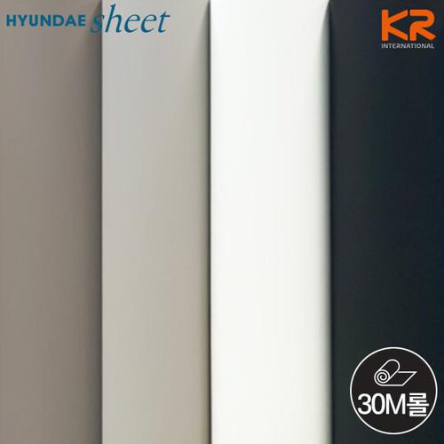 현대 인필 인테리어 방염필름 솔리드 칼라시트지 30M