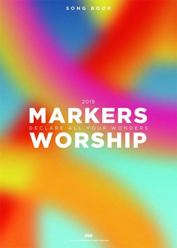 마커스워십 2019 - DECLARE ALL YOUR WONDERS (악보)