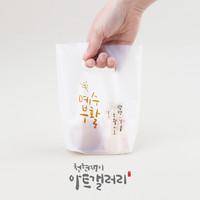 부활절 2구 친환경 손잡이비닐(10매)_브라운708