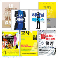 규장 홍민기 목사 저서 세트(전7권)