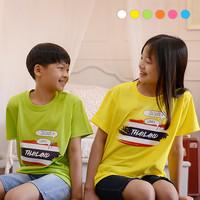 단기 선교단체티 THAILAND 태국 아동
