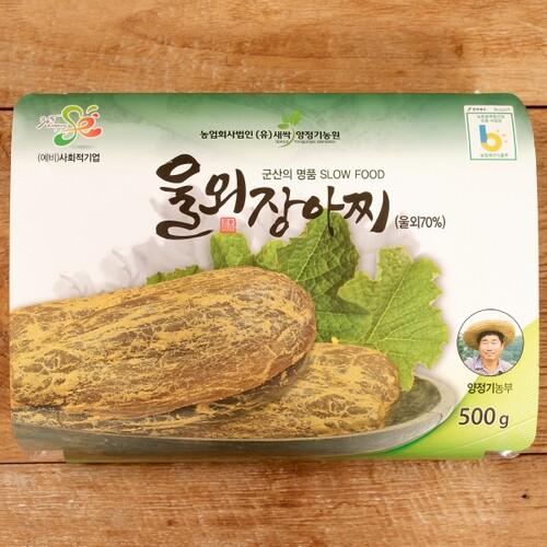 군산특산물 울외 주박 장아찌 (200g, 500g, 1kg)