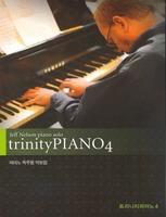 트리니티 피아노 4 : 피아노 독주용 악보집 (악보)