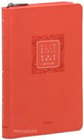 빅슬림 성경전서 중 단본(색인/이태리신소재/지퍼/아쿠아핑크)