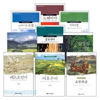 오정현 다락방 시리즈 세트(전12권)