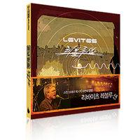 스캇 브래너 & 레위지파 2집 - 리바이츠 레볼루션 (CD)
