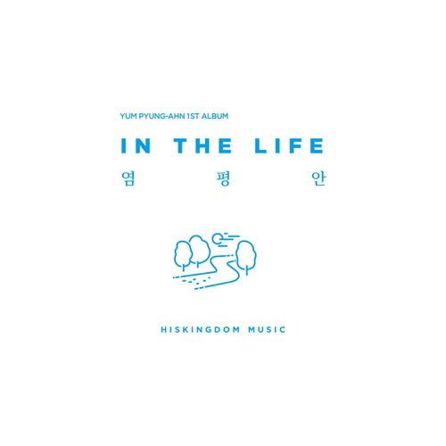 염평안 1집 - IN THE LIFE(CD)