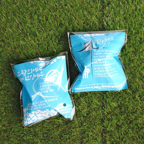 부활절달걀포장폴리백1구(30매):부활승리(하늘색)
