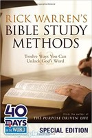Rick Warrens Bible Study Methods (PB): 40 Days in the Word Special Edition