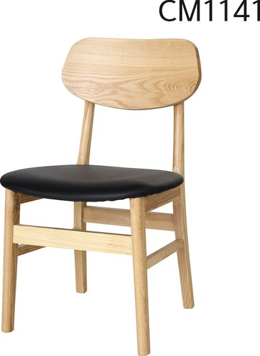 CM1141 의자