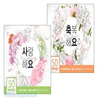 씨씨엠 스페셜 음반세트 (전2종)