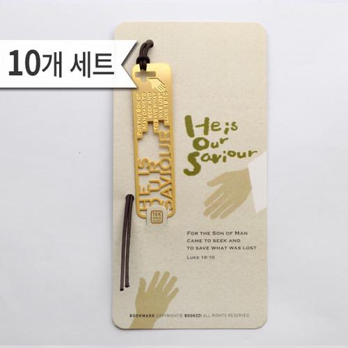 18k금장 책갈피_성경말씀 구원 (10개 set)