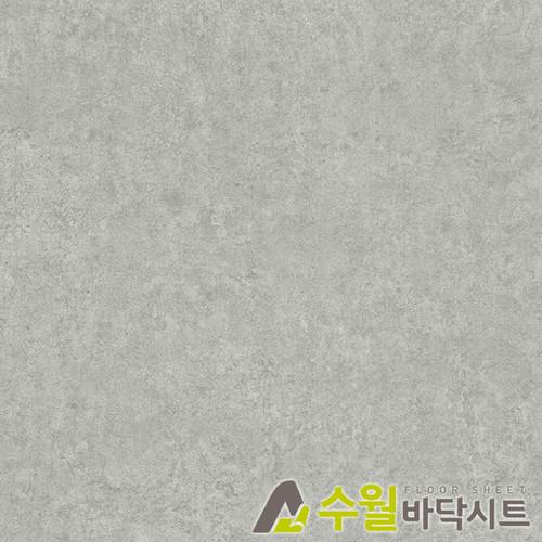 [점착 바닥시트/수월] HBS-77709 모던 콘크리트 그레이