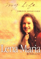 Lena Maria - My Life(CD)