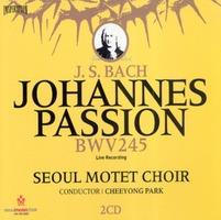 서울모테트합창단 - 바흐의요한수난곡 (2CD)