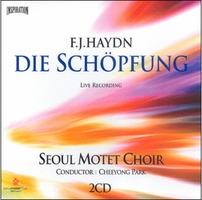 서울모테트 합창단 - 하이든의 천지창조 (2CD)