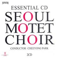 서울모테트 합창단 - 20주년 기념음반 (2CD)