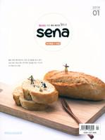 [한글판]  sena(새벽나라) (2018년 11월호)