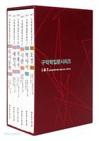 IBT 구약학 입문 시리즈 세트(전6권)