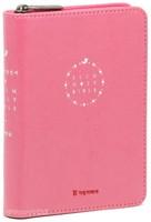 SLIM HOLY BIBLE 슬림성경전서 미니 단본(색인/이태리신소재/지퍼/핑크)