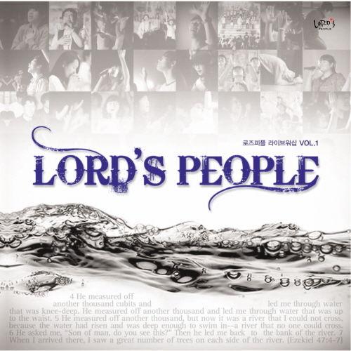 로즈피플 라이브워십 1집 - Lord's People (2CD)
