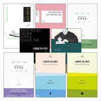 박대영 목사 저서 세트(전4권)