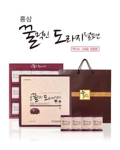 금산 축복의열매 김현 전도사의 홍삼꿀먹인 도라지절편 선물세트