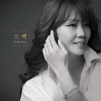 오세연-고백 (CD)